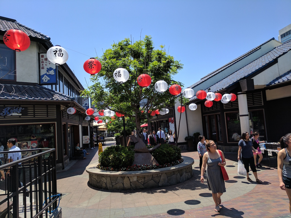The Japanese Village Plaza is host to lots of fun restaurants and shops.